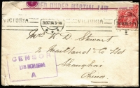 Lot 1010 [1 of 2]:1914 (Oct 28) cover bearing KGV 1d red, sent Melbourne to China, censored in Ceylon where resealed with stamp selvedge (with marginal Control), tied by 'OPENED UNDER MARTIAL LAW' handstamp, Censor/A handstamp at lower left, backstamped Shanghai. Enclosed letter has had section excised, apparently by censor. Important association with events that led to 1915 Singapore Mutiny.