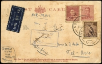 Lot 711 [1 of 2]:1940 (Aug 30) KGVI 1½d Postal Card uprated 7½d to pay airmail rate to Palestine, Abbotsford (Vic) datestamps, 'PASSED BY/CENSOR/V75' handstamp in blue, extensive message on reverse written in German & Hebrew. Staining & age-spotting.  combined lot 3120727