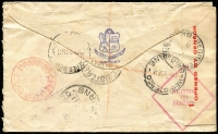 Lot 974 [2 of 2]:1941 (Aug 28) registered cover from Cairns intended for airmail to India, correctly franked 1/4d (1/1d per half oz airmail + 3d registration fee) intercepted by censor and returned, diamond '1/RETURN/TO/SENDER' handstamp, three strikes (one reverse), and tape applied.