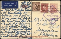 Lot 771 [1 of 2]:1938-41 1½d Red-Brown KGVI BW #P70 x2, both uprated for 9d airmail postcard rate to same correspondent in Palestine, two types of Sydney Censor handstamp, one card with variety No stop after added, #P70d, scarce rate. Nice duo. (2)