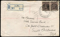 Lot 1176 [3 of 7]:1947-49 Selection comprising [1] Stationery Registration Envelope use with unlisted handstamped registration details; [2] registered at FPO 080 and [3] at AFPO Iwakuni with overprinted stamps, plus [4] Aust Army PO/214 tying 6d Kookaburra (unoptd) block of three, airmail to Australia. (4)