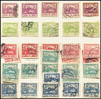 Lot 25 [1 of 4]:Czechoslovakia 1918-1945 Collection mostly used with extensive 1918-20 imperfs & perforated issues, shades including Without Sun 1000h purple mint, 1919 Opts mostly mint, 1930 Airs to 10k x2 used & 20k mint, 1937 Prague M/S MUH, 1938 Child Welfare M/S MUH; also postage dues, newpaper stamps, personal delivery issues, 1925 Bulletin D'Expedion used to Ljubljana, range of postmarks, plus some Bohemia & Moravia. Good opportunity to acquire semi-specialised collection for a modest outlay. (100)