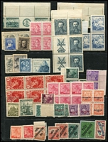 Lot 25 [1 of 3]:Europe - Eastern on Hagners with East Germany 1950s-70s mostly used with pickings; Czechoslovakia 1930-1970s mostly used with 1930 air set used plus duplicates, also mint multiples etc, Bohemia & Moravia 1943 Wagner set in large blocks. (Few 100s)