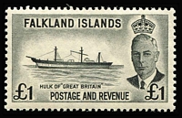 Lot 37 [1 of 3]:Falklands 1952 KGVI Pictorials ½d to £1 set, 2½d some nibbed perfs, most values MLH/MVLH, key 10/- & £1 MUH, Cat £180. (14)