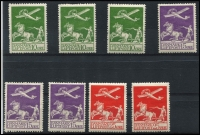 Lot 1327 [2 of 2]:1925 Air 10øre, 15øre & 25øre SG #224-26 x3 of each, fresh MUH, Cat £420+. (9)