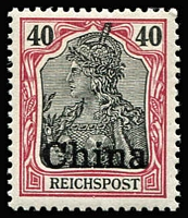 Lot 1327:1901 Overprints on Germany 40pf dark red-carmine & black variety Distorted dot over 'i' of 'China' Mi #21(VIIg) (see Michel footnote), fine mint Cat €400. Hartung Certificate (2017).