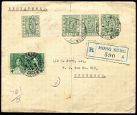 Lot 1547:1938 (Jan 20) local registered cover with 5c Postal fiscal x4 (one other missing) & 5c Coronation tied by '20JA/38' datestamps being the last day of authorised postal use for the 5c Postal Fiscal, some age spotting.