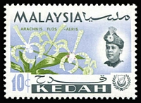 Lot 813:Orchids: Kedah 1965 10c Orchids Red (petals) omitted, Cat# or Year1965, fresh MUH, .