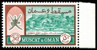 Lot 1457:1966 50b Samail Fort Type II SG #101a marginal single, fresh MUH, Cat £325.