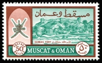 Lot 1597:1966 50b Samail Fort Type II SG #101a, fresh MUH, Cat £325.