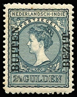 Lot 1459 [1 of 2]:1908 Buiten Bezit Overprints ½c to 2½g set SG #160-77, plus range of inverted overprints to 50c, odd minor tone, generally fine mint, Cat £420. (29)