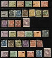 Lot 1601 [2 of 2]:1908 'JAVA' Overprints ½c to 2½g set SG #142-59, plus range of inverted overprints to 50c, also several values to 1g with overprint at top, fine mint, Cat £450+. (36)