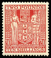 Lot 1621:1931-40 Arms £2/10/- red (wmk upright) SG #F163, faint tone spot on gum, fine mint, Cat £500.