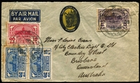 Lot 1695:1939 (Sept 15) Trocadero Hotel (Bangkok) airmail cover to Australia with National Assembly Hall 5s, 10s & 15s x2 tied by Bangkok bilingual datestamps.
