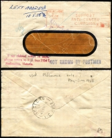 "Lot 29 [3 of 3]:Medical - Cancer: Cancer-related Melbourne cancellations comprising 1939 meter 'COMBAT CANCER/WITH CASH !/APRIL 15 – JUNE 15', and 1958 Paid slogan ""SUPPORT/ANTI-CANCER/CAMPAIGN"" x2 (one unclaimed), latter in use Melbourne only for a month, good strikes of rare cancels. (3)"