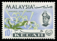 Lot 1003:Orchids: Kedah 1965 10c Orchids Red (petals) omitted, fresh MUH.