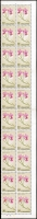 Lot 811 [1 of 2]:Orchids: Singapore 1962 30c Miss Joaquim Orchid SG #73 marginal block of 20 (2x10) from right of the sheet, 5 top rows with Upward shift of deep pink colour (petals), the two units in sixth row with Pre-printing paper fold, the crease appears to have caused the colour shift as the lower 4 rows are normal, fresh MUH.