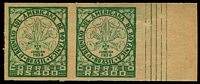 Lot 812 [2 of 2]:Orchids: Brazil 1939 Botanical Congress 400r green imperforate marginal pair & 1946 Orchid Exhibition imperforate margiinal pair, both featuring orchids in design, fine unused. (2)