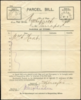 Lot 1128 [1 of 4]:1892 selection of Parcel Bill forms from Wycheproof x4 (one 'Belt & Buckle' double-oval datestamp) to Birchip, Bungeeluke North, Narraport or Towaninnie, all with appropriate unframed arrival datestamps. (4)