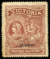 Lot 1139:1897 Diamond Jubilee Charity 1d & 2½d (small stain) with Type 26 'Specimen' overprints in red or in black, paper adhesions on gum.