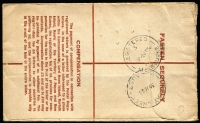 Lot 1370 [2 of 2]:McKay Creek: (A/B1) use on 1956 (Jun 30) QEII 1/0½d Registration Envelope from McKay Creek to Melbourne, with good (on front) to fine (on reverse) strikes of 'McKAY CREEK/30JE56' datestamp WWW #10 [Rated 3R], manuscript provisional registration label. Office open for 6 years only.  PO 20/6/1955; closed 5/6/1961.