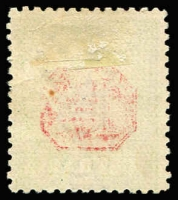 Lot 931 [1 of 2]:1909-10 Wmk Crown/Double Lined A Thick Paper 1/- variety Offset of centre BW #D88c, fine unused, Cat $500 (as a mint stamp).