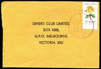 Lot 277 [2 of 6]:1980s Use of Large Circular 'F/No' Handstamp as canceller on three covers accompanied by Post Office letter explaining that it was used to signify the last bag of a clearance being despatched to the Melbourne Mail Centre and was not intended to be used as a letter canceller; also two covers with parallel line cancels used on mail which for some reason had not been cancelled by cancelling machines, plus one other item. (6)