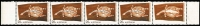 Lot 736:1971 Aboriginal Art 20c Bark Painting error Sepia ommitted on the 5th unit of a horizontal strip of 5 BW #563c, fresh MUH, Cat $3,500. Only one sheet recorded with this error, so only 10 such strips can exist. Ceremuga Certificate (2017).