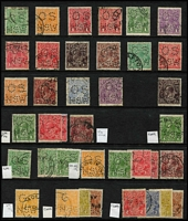 Lot 632 [2 of 3]:Perf 'OS/NSW' Array with Single Wmk to 4½d (toning) including 1d red Die II (trimmed perfs) & 4d blue, various other oddments including LMult ½d, No Wmk 1d, also few 'G/NSW' & 'VG' types and Perf 'T' selection to 4d; odd tone, mostly fine. (59)