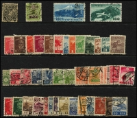 Lot 30 [2 of 2]:Foreign Array with Japan early/middle period, Indo-China, & Germany including three covers. Worth checking. (150+)