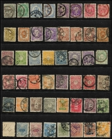 Lot 30 [1 of 2]:Foreign Array with Japan early/middle period, Indo-China, & Germany including three covers. Worth checking. (150+)
