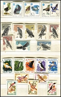 Lot 65:Russia 1960s-90s Mostly Flora & Fauna Thematics in presentation album (with slipcase) including 1962 Birds, 1964 Moscow Zoo imperf set, 1965 Birds of Prey, 1975 Expo 75 Marine Life set & M/S, 1989 Barn Swallow M/S; also 1963 Precious Stones, 1964 Agriculturual Crops imperf set, etc; all fresh MUH. Visually appealing. (few 100s)