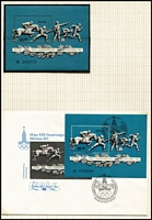 Lot 66 [1 of 2]:Russia 1977 Issues Largely Complete mounted on album pages in presentation binder (& in a small booklet) with all sets in MUH blocks of 4, plus unaddressed FDCs & postal stationery, better sets included are Olympic Sports (in corner numbered blocks of 6), Icebreakers, Arktika M/S (& on FDC), Olympic Sports plus M/S (& on FDC), Space Exploration plus M/S (& on FDC), etc. (100s)