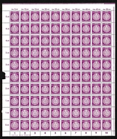 Lot 445 [3 of 3]:East Germany 1953-56 Definitves in complete sheets with 1953-55 5pf emerald, 15pf blackish-violet, 20pf carmine-red, 25pf deep green, 30pf brown-red x2, 40pf bright-mauve x2 & 50pf bright blue; 1954-56 Officials 5pf, 10pf, 15pf, 20pf, 25pf, 30pf, 50pf, 60pf & 70pf. Fresh MUH. High catalogue value. (18 sheets)