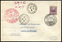 Lot 1267:1925 Tokyo-Paris first flight cover with special cachets & signed by both pilots, flight delayed by mechanical issues, finally arriving on 28-9-25. Rare cover with just 82 flown & in fine condition.