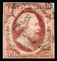 Lot 1449 [2 of 4]:1852-63 King William III Imperfs comprising 5c blue, 10c carmine x2 & 15c orange-yellow SG #3b, SG #1-3, complete margins, strong colours, tidy datestamp cancels, Cat £320. (4)