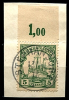 Lot 1141 [4 of 6]:Postmarks on Postal Card or Piece with 1900 Matupi Powell Type #25 on 10pf Postal card to Berlin, Spandau arrival datestamp; also Stephansort Type #7 '13/6/11' datestamp tying 3pf x2 or 5pf x2 Yacht singles to small pieces, plus same datestamp on larger piece with 3pf Yacht x3 & Stephansort registration label. (1 card & 5 pieces)