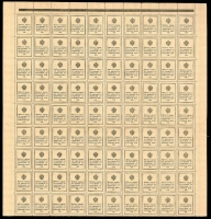 Lot 494 [2 of 2]:1915 Currency Stamps 10k deep blue large-part sheet of 90 & 15k cinnamon complete sheet of 100, central perf separations on the latter, MUH, Cat £285+. (2 items)