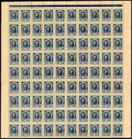 Lot 494 [1 of 2]:1915 Currency Stamps 10k deep blue large-part sheet of 90 & 15k cinnamon complete sheet of 100, central perf separations on the latter, MUH, Cat £285+. (2 items)