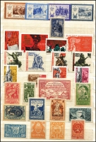 Lot 495 [1 of 4]:1920s-90s Array With Sets & M/Ss in presentation album (with slipcase) including 1921 Volga Relief imperf 2,250r red & 2,250r blue, 1923 Agricultural Exhib set mint, 1958 Postage Stamp Anniv, 1966 Far Eastern Territories, 1968 Architecture, 1970 Lenin Birth Centenary, 1975 WWII Victory + M/S, etc; fresh MUH. (few 100s)