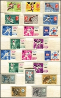 Lot 492 [2 of 4]:1950s-90s Thematic Array Including Olympics with 1956 Olympics (Russian Successes), 1960 Winter Olympics & Olympics sets, 1964 Winter Olympics imperf & perforated, also ships with 1970 Warships, 1976-78 Icebreakers, 1982 Naval Ships, buildings/architecture/monuments with 1957 Youth Festival, all fresh MUH. (Few 100)