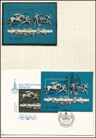 Lot 494 [1 of 2]:1977 Issues Largely Complete mounted on album pages in presentation binder (and in a small booklet) with all sets in MUH blocks of 4, plus unaddressed FDCs & postal stationery, better sets included are Olympic Sports (in corner numbered blocks of 6), Icebreakers, Arktika M/S (& on FDC), Olympic Sports plus M/S (& on FDC), Space Exploration plus M/S (& on FDC), etc. (100s)