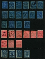 Lot 397 [2 of 3]:Stamp Duty Accumulation: mostly 1d brown x8 (one postally used), 1d green x3. 6d ultramarine x17, 1/- x16 (one postally used), 1/6d rosine x9, 2/- blue x4, 2/6d orange, 3/- drab x7, 4/- orange x3 (two postally used), 5/- rosine postally used, 6/- apple-green (faulty), 45/- lilac (defective), £2 used on piece, etc; also 2/6d Stamp Statute x2 (one fault); mixed condition. (75)