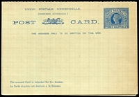 Lot 1282 [1 of 2]:1902 Reply Postcards 1d+1d and 1½d+1½d PSSA #RPC1-2, both in fine unseparated condition, Cat $200. (2)
