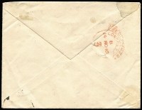 Lot 1185 [2 of 2]:1912-22 Issues 1916 (Oct 24) cover to London (backstamped) with GB KGV 3d lilac tied by Type Z2 datestamp SG #Z44 (Cat £180 off cover), large void type registration label tied by single strike of datestamp, woodcut 'CENSORED' handstamp & signed in violet crayon, minor blemishes. Rare.