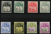 Lot 1267 [3 of 3]:1924-33 KGV Badge ½d to 3/- set, each stamp showing variety Broken mainmast SG #10a to 20a, 1½d slight toning, the 1/- value MUH, Cat £4,755. Rarely offered as a complete set. (12)