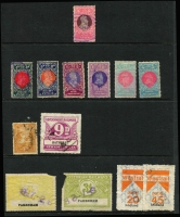 Lot 295 [3 of 3]:Array On Hagners with mint & used oddments, mostly Victoria also NSW revenues KEVII Stamp Duty to 5/- & 'G.I.O.' overprints on numerals to 5/- x2; also a few forgeries; mixed condition, worth checking. (100 approx).