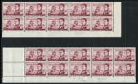Lot 211 [1 of 5]:1966-70 Decimal Collection mostly MUH including 1966 QEII 1c Plate 4 top right corner block of 4, numerous 4c plate blocks of 20 including Helecon paper Plate 17 lower block (Cat $100), 4c & 5c on 4c booklet panes with slogan tabs, 7c 2nd Master Plate Pl 14 blocks of 20 x5, lots of varieties, retouches or recuts many within mint multiples including 40c Navigators block of 18 with varieties BW #460d&e, $1 Navigators varieties BW #464e&f in blocks of 10 x2 (Cat $480); also booklet panes, coil pairs, state perfins, usage covers, etc. Very good lot, high catalogue value. (100s)