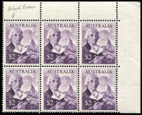 Lot 376:1966-74 $2 Bass variety Recut shading over 'AU' of 'AUSTRALIA' [ShB 1/8] BW #465e in corner block of 6, fresh MUH, Cat $115+.