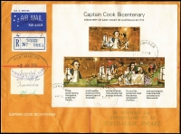Lot 733 [1 of 2]:1970 Captain Cook Bicentenary M/S BW #528 on 1970 (Sep 23) registered airmail cover to Israel, 'Inspected/and Safe for/Transmission' signed label affixed & tied by 'POSTMASTER/2JUN1970/FAWKNER VIC 3060' d/s in blue, Jerusalem arrival backstamp. Accompanied by PMG's Department anti-terrorism security notice.
